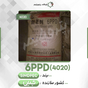 6PPD4020