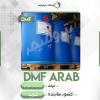 DMF-Arab
