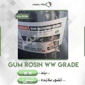 Gum-Rosin
