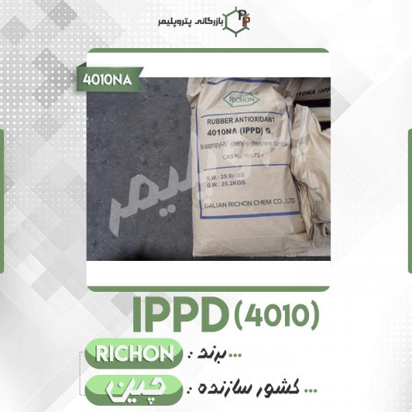IPPD4010