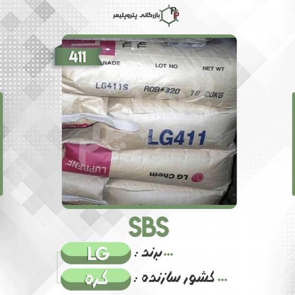 SBS-411