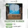 Sillicone-Rubber