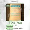 TPU-760