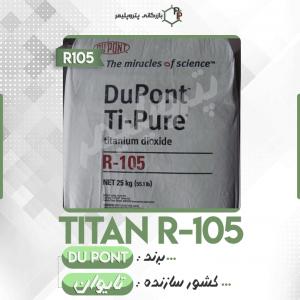 Ti-R105