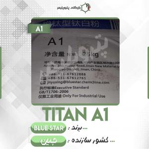 Titan-A1