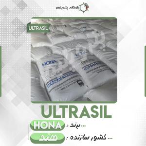 Ultrasil