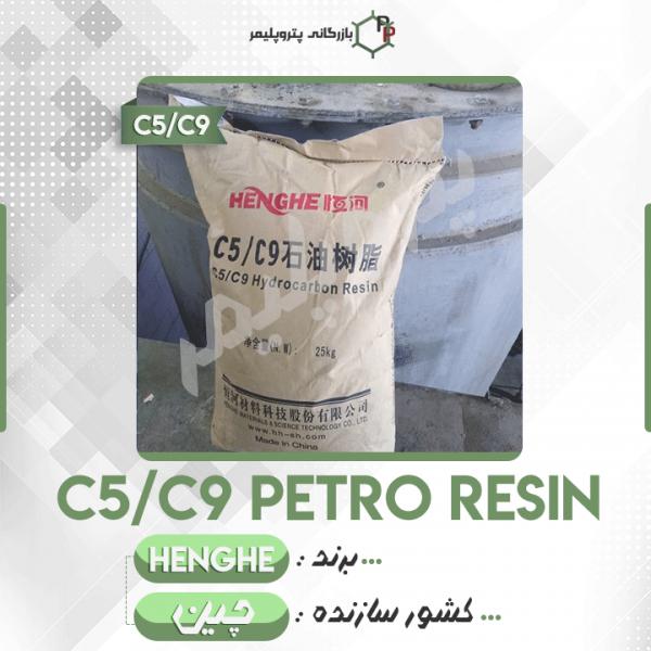 c5-c9
