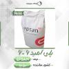 eplamid6-6