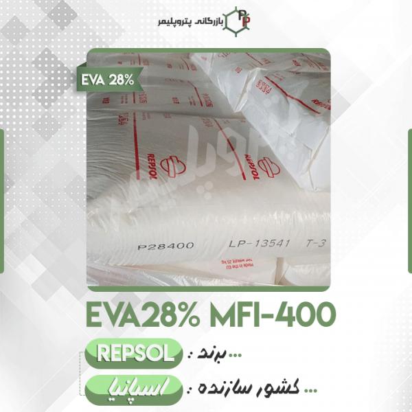 eva-mfi-400