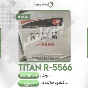 titan5566