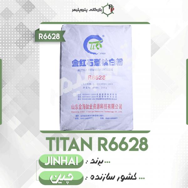 titan6628