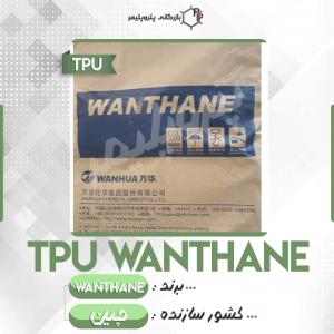 wanthane